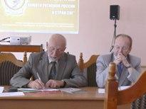 А.М.Дубровский и А.В.Городков